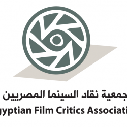 Egyptian Film Critics Association