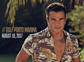 Amr Diab at Golf Porto Marina
