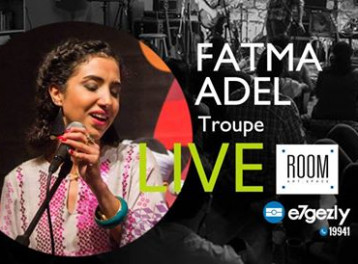 Fatma Adel Troupe at ROOM Art Space