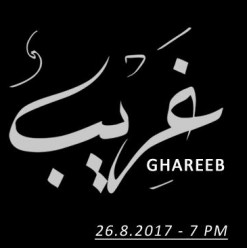 'Ghareeb' Dance Performance at Darb 1718