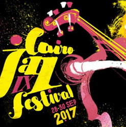 Cairo Jazz Festival 2017 at AUC Tahrir