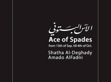 'Ace of Spades' Exhibition at SOMA Art