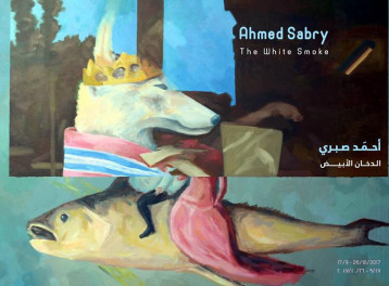 'The White Smoke' Exhibition at Mashrabia Gallery