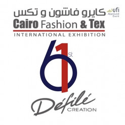 Cairo Fashion & Tex International Exhibition at Cairo International Conference Center