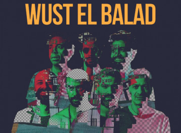 Wust El Balad at Cairo Jazz Club