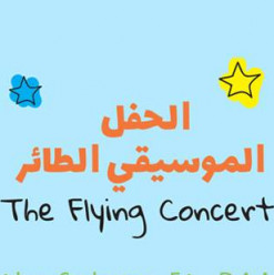 The Flying Concert: Fathy Salama Ft. DAAS at El Genaina Theatre
