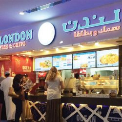 لندن فيش أند شيبس – London Fish & chips