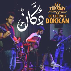 Dokkan at Cairo Jazz Club