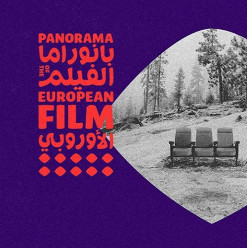 The 10th Panorama of the European Film
