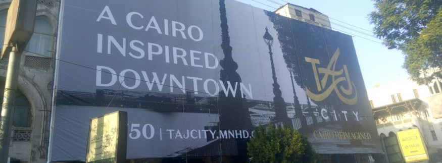 Cairo Reimagined: Taj City and the Meaning Behind the Initiative