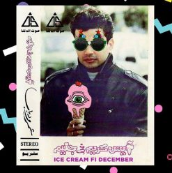 Ice Cream Fi December Christmas Party at Bardo Clubhouse