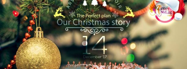 'Our Christmas Story' Performance at Ramses College for Girls