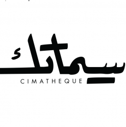 April at Cimatheque