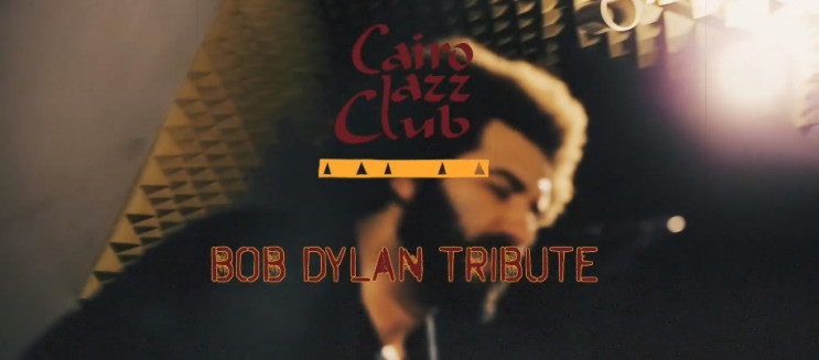 Watch: Cairo Jazz Club Set to Host Cairo's Finest for Special Bob Dylan Tribute