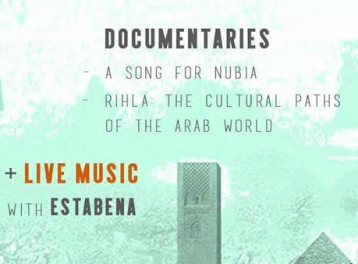 Medina Beats: Two Screenings and a Concert at ROOM Art Space