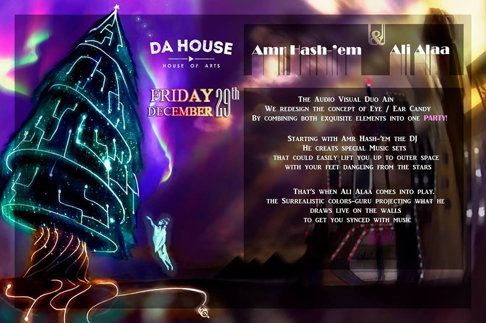 New Year S Eve Party At Da House Cairo 360 Guide To Cairo Egypt