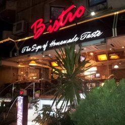 Bistro: Reasonably-Priced Italian & International Dishes at Enduring Nasr City Restaurant