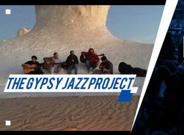 مشروع چيبسي چاز في رووم