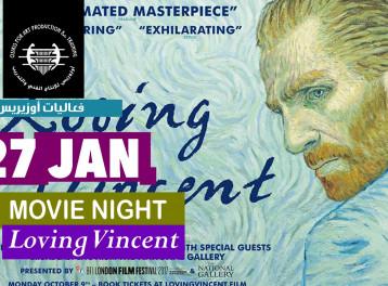 في أوزيريس Loving Vincent عرض