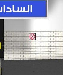 دليل كايرو 360 للتعامل مع مترو الأنفاق في القاهرة