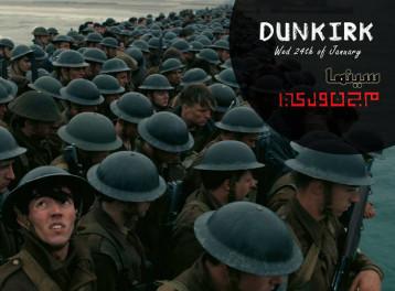 'Dunkirk' Screening at Magnolia