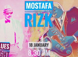 Mostafa Rizk / 'Romantica' Screening at 3elbt Alwan