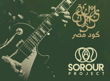 Code Masr / Sorour at Cairo Jazz Club