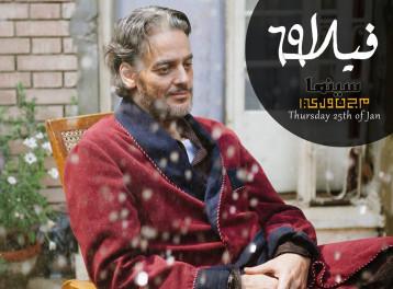 'Villa 69' Screening at Magnolia