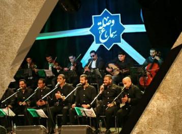 Waslet Sama' at Alrab3