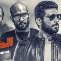 عقدة الخواجة: محاولة معقولة لتقديم فيلم أكشن كوميدي