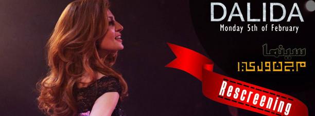عرض Dalida في سينما مجنوليا