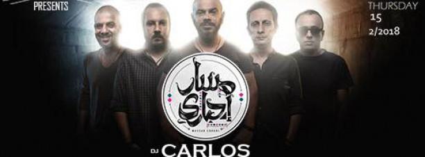 Massar Egbari & DJ Carlos at 24K