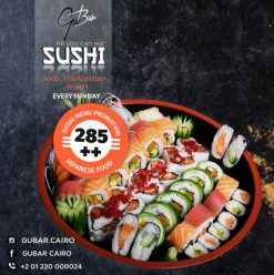 'All You Can Eat Sushi' at Gŭ  Bar