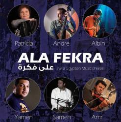 Ala Fekra at Makan