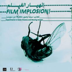 'Film Implosion' Exhibition at Medrar