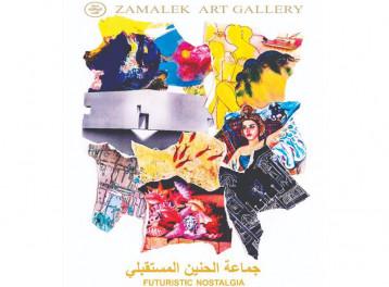 'Alexandria 3000' Exhibition at Zamalek Art Gallery
