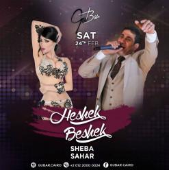 Heshek Beshek Night at Gŭ Bar