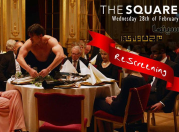 'The Square' Screening at Magnolia