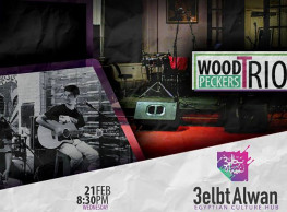 The Woodpeckers Trio, 'Loving Vincent' & 'The Shape of Water' Screening at 3elbt Alwan