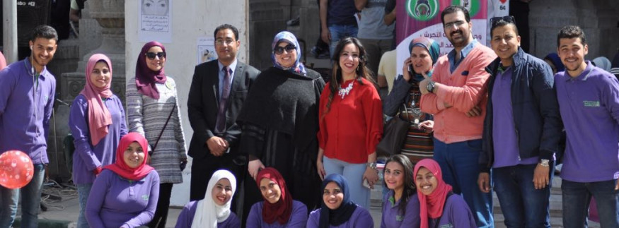 This Is How Cairo University Is Empowering Women