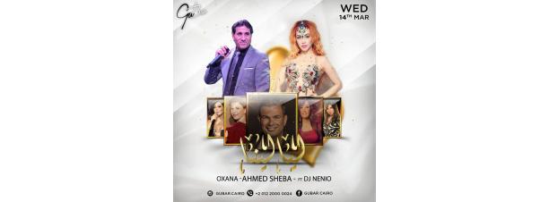 Oxana / Ahmed Sheba Ft. DJ Nenio @ Gu Bar