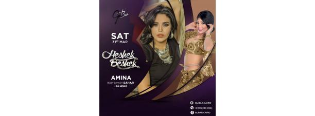 Amina FT Sahar / DJ Nenio @ Gu Bar