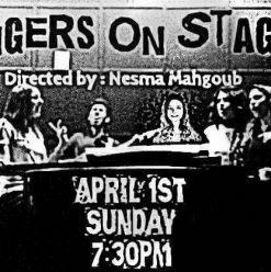 Singers on Stage في علبة ألوان