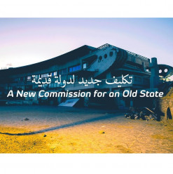 'A New Commission for an Old State' Exhibition at Gypsum Gallery