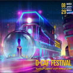 D-CAF 2018