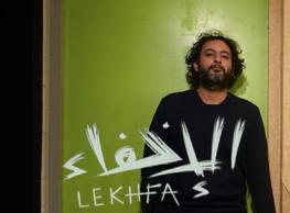Lekhfa at El Sawy Culturewheel