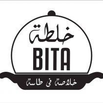 خلطبيتة – KhaltaBita