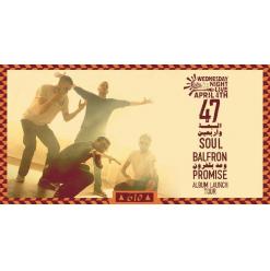 47 Soul @ Cairo Jazz Club 610