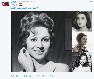 Beautiful women of pictures egyptian Charming Egyptian