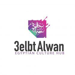 3elbt Alwan – علبة ألوان